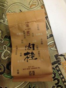 2017 sachet thé chinois